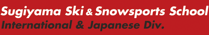 Sugiyama Ski & Snowsports School International & Japanese Div.